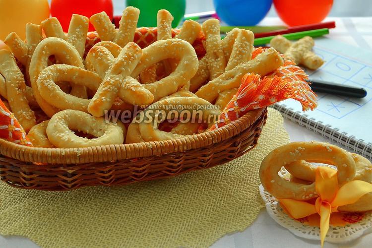 Рецепт Творожное печенье «Завтрак школьника или крестики-нолики»