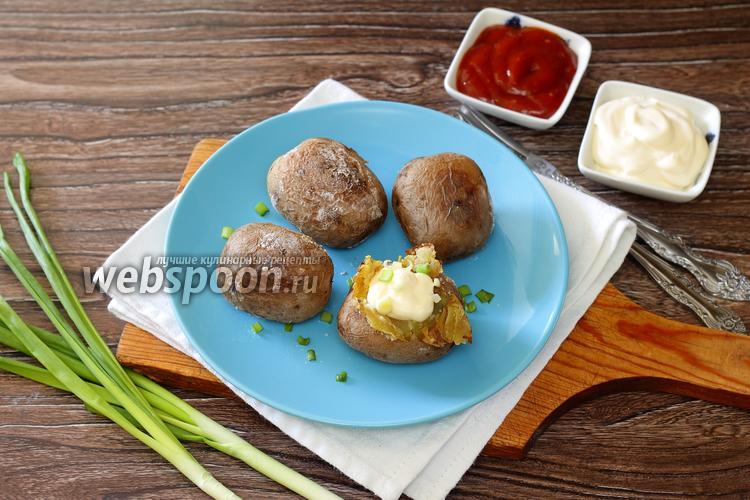 Картошка гармошкой в духовке в фольге рецепт с фото