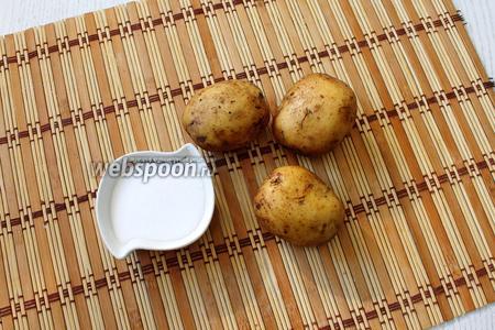 Для приготовления нам понадобятся картофель и соль.