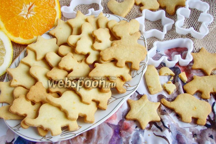 Рецепт Цитрусовое печенье от Джейми Оливера