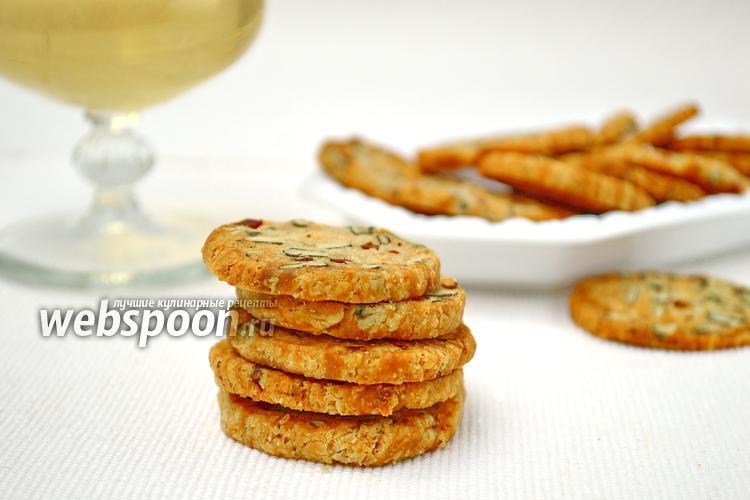 Фото Сырное печенье с беконом и тыквенными семечками