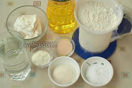 Для выпечки хлеба нам понадобится мука пшеничная, вода, творог, сухое молоко, подсолнечное масло, сахар, соль и дрожжи.
