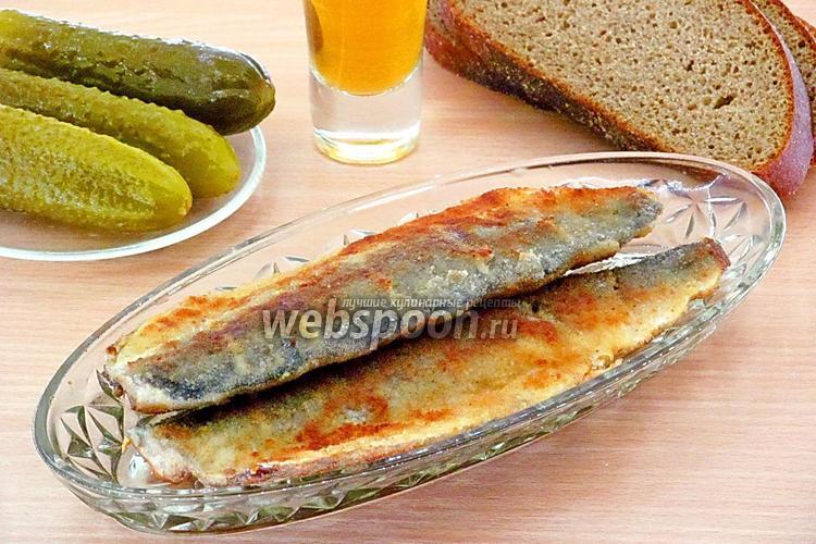 Рецепт Сельдь, жаренная в панировочных сухарях, по-белорусски