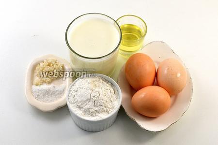 Для теста нам понадобится молоко, яйца, мука сахар,  соль, подсолнечное масло.