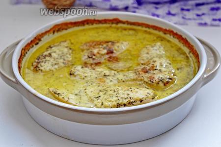 Наши куриные грудки в сливочном соусе готовы! Приятного аппетита!
