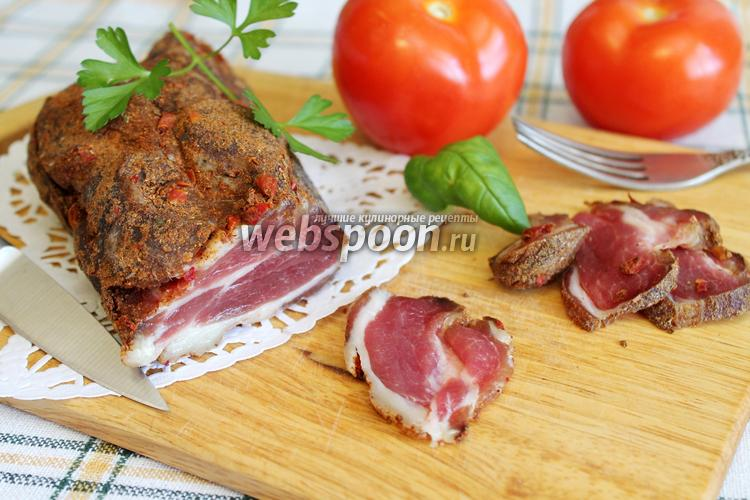 Рецепт Бастурма из свинины