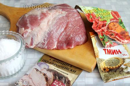 Для приготовления бастурмы взять свинину (у меня шея), воду, соль, пряности.