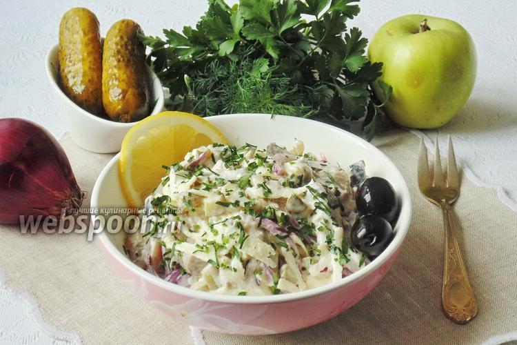 Рецепт Салат с сельдью, луком и маринованными огурцами
