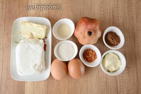 Для приготовления нам понадобится творог, масло сливочное, яйца куриные, сахар, гранат, манная крупа, цедра апельсина, какао порошок, сметана.