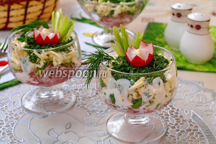 Рецепт Веррины с редисом