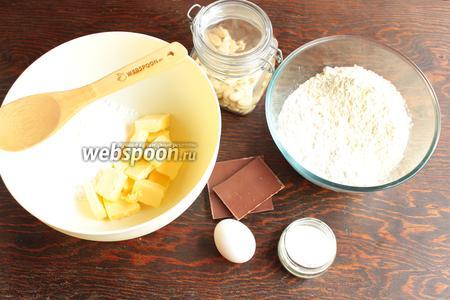 Нам понадобится мука пшеничная и кукурузная (смешать), масло, яйца, сахар, соль, орехи, сгущенка.