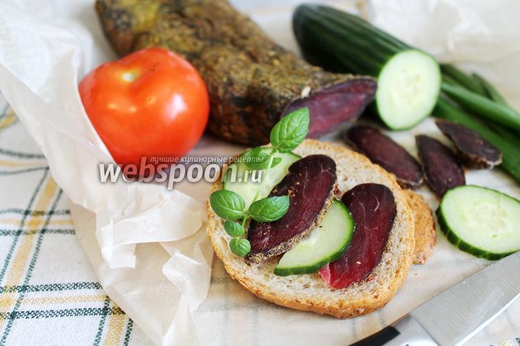 Рецепт Бастурма вяленая из говядины