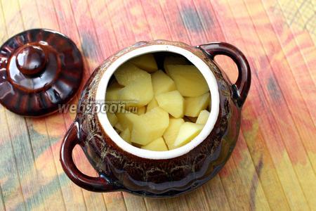 Раскладываем картофель по горшочкам.