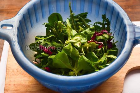 Смесь салатов также тщательно вымоем и высушим, чтобы наша заправка с них не скатилась.