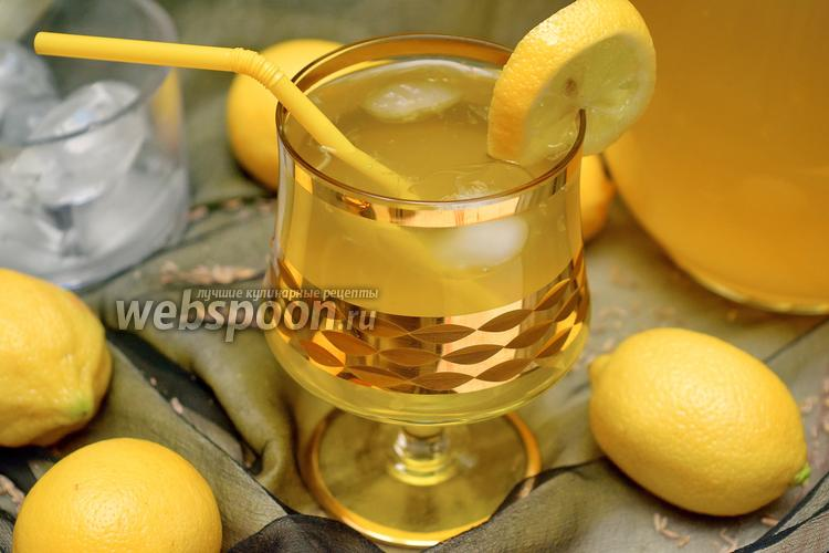 Как приготовить напиток лимонный