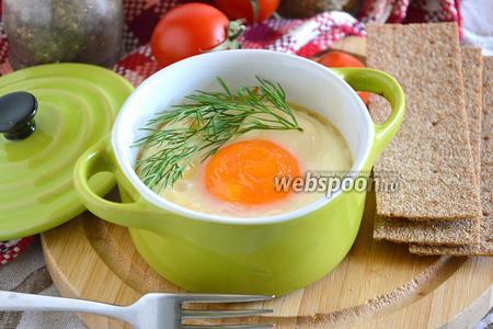 Яйца кокот (Oeuf cocotte)