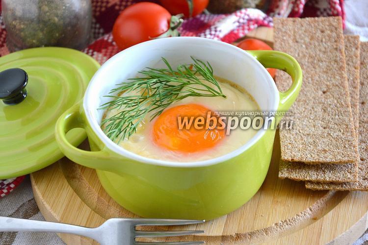 Фото Яйца кокот (Oeuf cocotte)