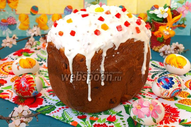 Рецепт Пасхальный кулич в хлебопечке
