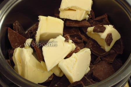 Сливочное масло и шоколад положить в сотейник и растопить на водяной бане.