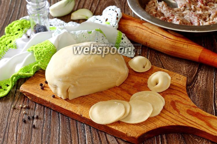 Рецепт Заварное тесто для пельменей