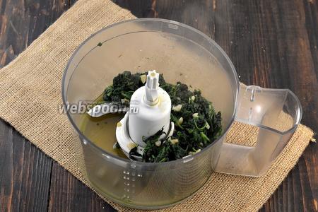 Всю массу отправить в чашу кухонного комбайна или блендера, добавить остальное оливковое масло.