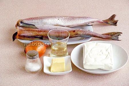 Для приготовления паштета нужно взять свежемороженого минтая (хек, треска), репчатый лук, подсолнечное рафинированное масло, творог, сливочное масло и соль.