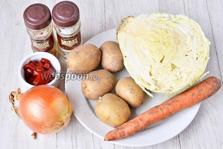 Для приготовления гарнира «Кубик» вам понадобится аджика, картофель, морковь, капуста белокочанная, перец красный молотый, соль и лук репчатый.