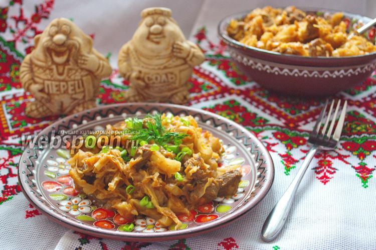 Рецепт Капуста тушёная с говядиной