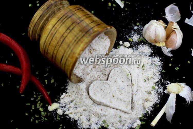 Рецепт Адыгейская соль