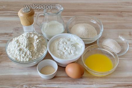 Для приготовления ватрушек возьмите муку, сахар, яйца, дрожжи сухие быстродействующие, молоко, рикотту, масло сливочное.
