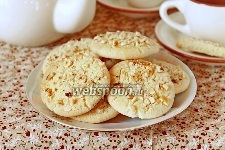 Фото Рассыпчатое печенье с фундуком