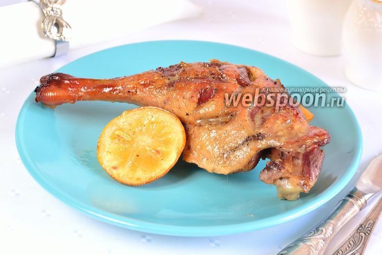 Фото Утиные ножки в лимонно-медовом маринаде