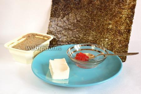Для приготовления роллов из паштета потребуется любой печёночный паштет, сливочное масло, лист нори и красная икра.