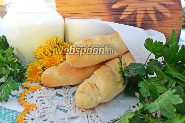 Рецепт Венские мини-багеты