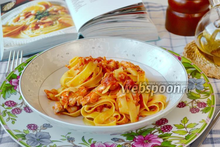 Фото Феттучини с рыбным соусом