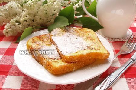 Французские тосты для взрослых