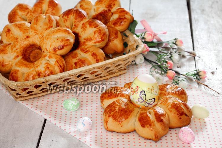 Рецепт Булочки «подставки» для пасхальных яиц