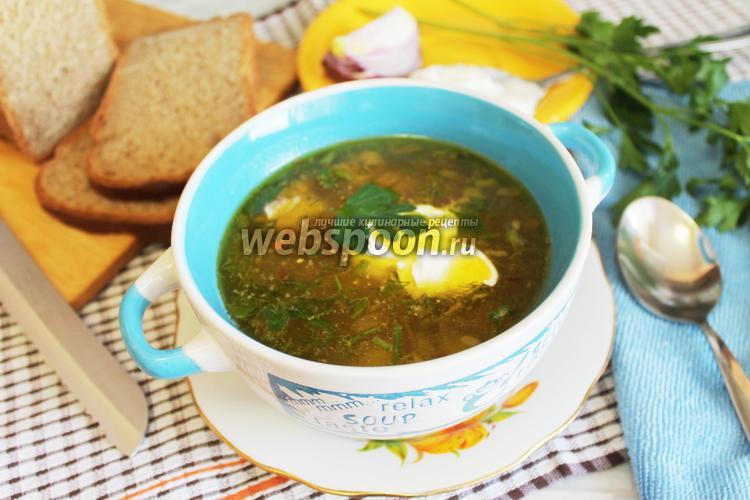 Рецепт Рассольник с солёными грибами