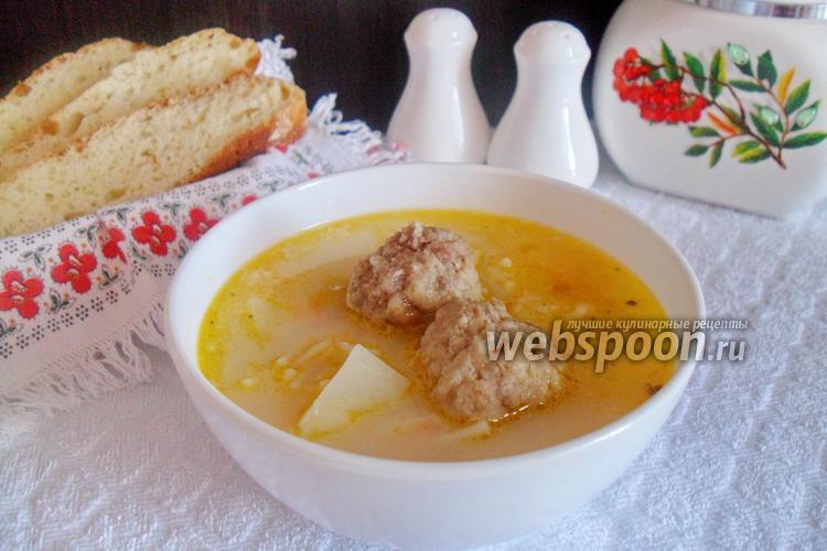 Рецепт Суп сливочный с фрикадельками