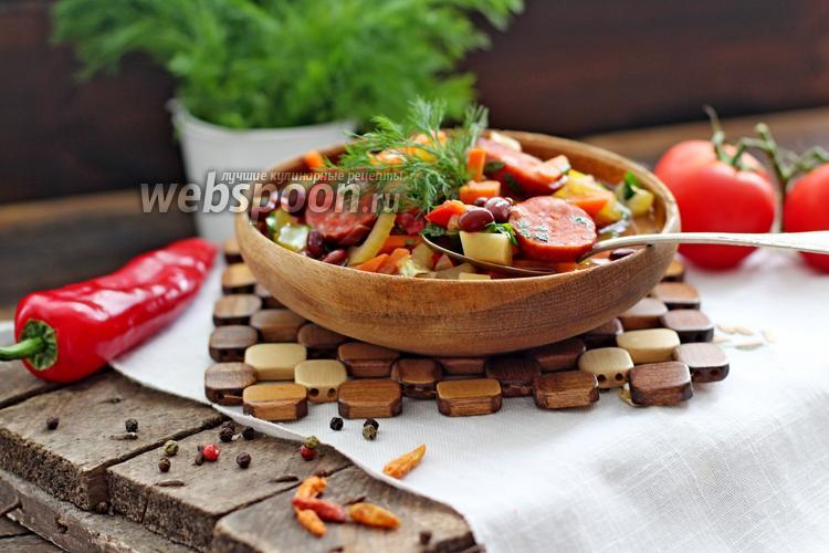Рецепт Суп с красной фасолью в мультиварке
