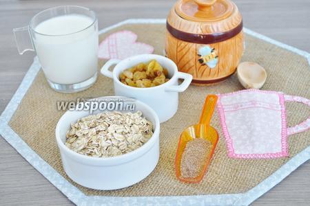 Приготовим хлопья, кефир (при желании можно делать это печенье на воде), мёд, ванилин и корицу. Я использовала  пряничный сахар  (1 чайную ложку) вместо ванилина и корицы.