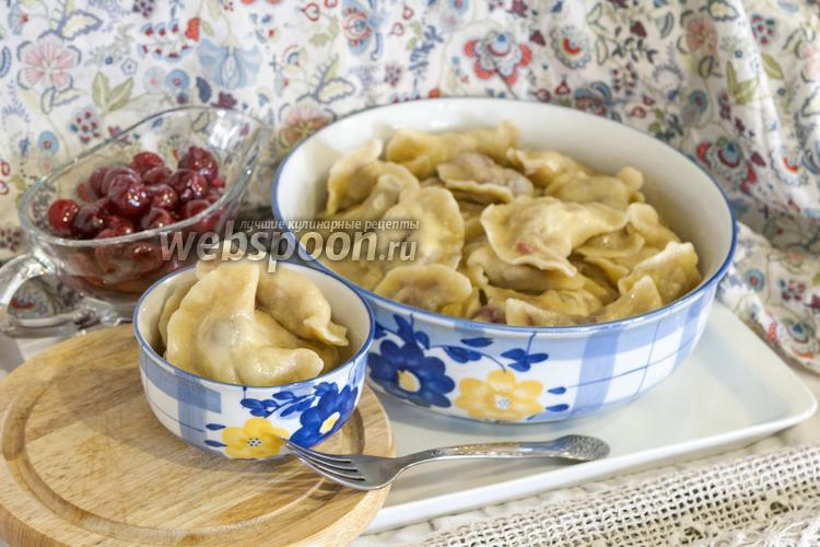 Рецепт Вареники с вишней на пару