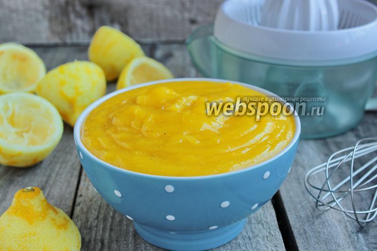 Фото Лимонный крем