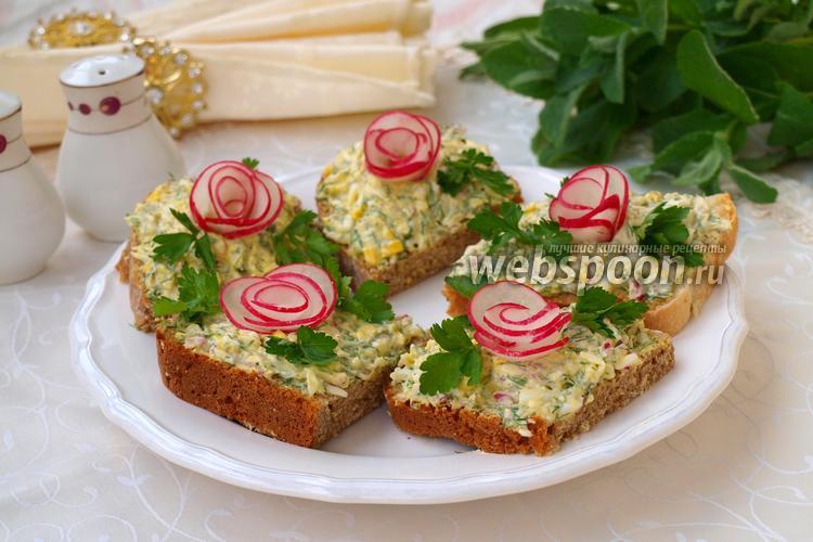 Рецепт Бутерброды с плавленым сыром, редисом и яйцом