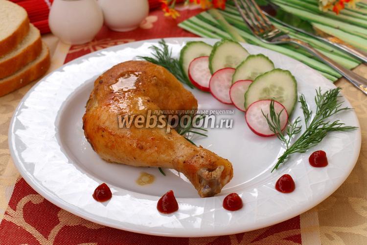 Рецепт Курица в медово горчичном соусе