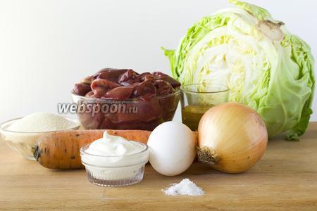Ингредиенты для приготовления выборгских котлет: печень куриная, морковь, репчатый лук, молодая капуста и яйцо. Также в фарш пойдёт манная крупа, сметана, соль. Жарить котлеты на подсолнечном масле.