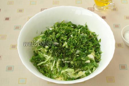 Измельчить и добавить к капусте всю зелень.