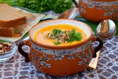 Морковно-ананасовый суп-пюре с карри