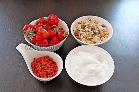 Приготовим все ингредиенты по списку, их всего 4: годжи, йогурт, клубника, мюсли.