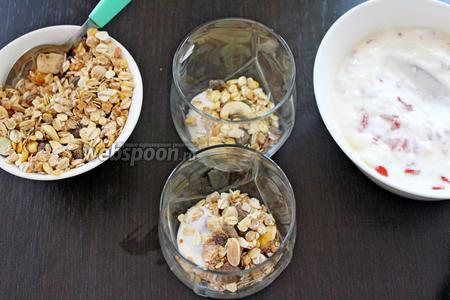 Теперь приступим к сборке нашего завтрака. В стаканы, на дно, слоями выложить понемногу йогурта с годжи, сверху присыпать мюсли.